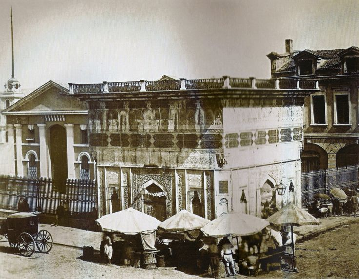 Eski İstanbul Fotoğrafı: Tophane Çeşmesi