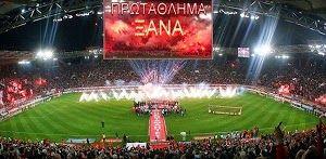 Totem News: ΠΡΩΤΑΘΛΗΤΗΣ Ο ΟΛΥΜΠΙΑΚΟΣ πριν παίξει με Λεβαδειακό !