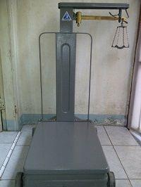Harga Timbangan Manual , Cahaya Adil , Type Cb,Kapasitas 150 Kg,300 Kg,500 Kg, Platform 48 cm x 62 cm,Harga ...