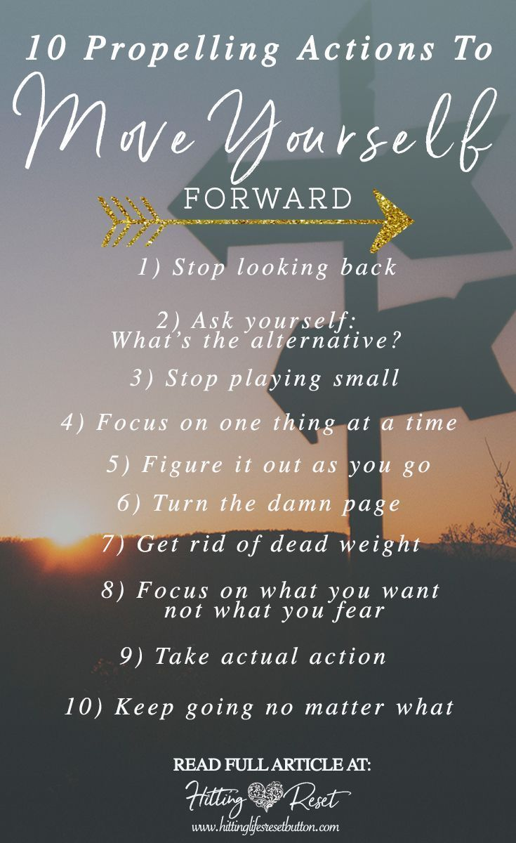 A must do list to get yourself unstuck!!