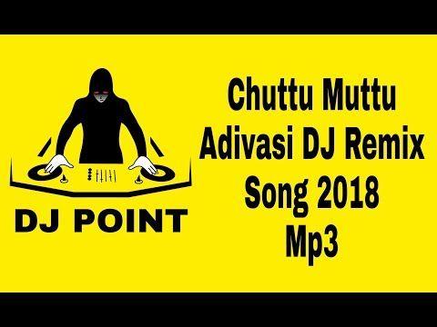 Chuttu Muttu Char Minar DJ Remix Song || Dj Remix Dance Song || Adivasi dj Song - Duration: 4:12.