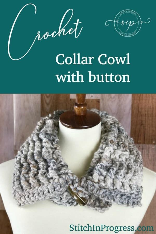 Are you looking for unique crochet patterns? This crochet collar cowl is just that! This easy free crochet cowl pattern uses a single rib stitch to create texture and warmth. Crochet|Cowl|Free Pattern #crochet #cowl #freepattern via @stitchinprogress