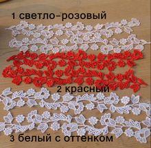 3pairs huwelijk bruids haaraccessoires DIY Material Flower Lace Applique Patches 3,5X 25.5cm BD0018 (China (vasteland))