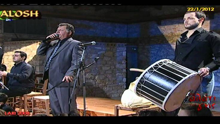 """Το Αλατι της Γης - """" Σερρα """" Τραγουδι και Χορος [ΕΤ1]..22/1/2012"""
