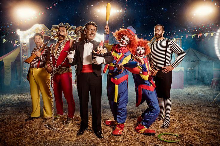 The Circus (El Abd) on Behance