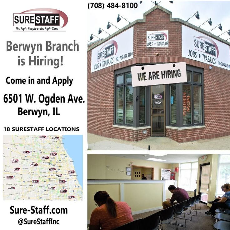 erwyn Branch is Hiring! Come in and Apply Today 6501 W