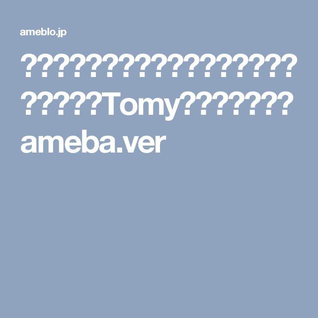 強い自分になるシンプルな方法|ゲイの精神科医Tomyのお悩み相談室 ameba.ver