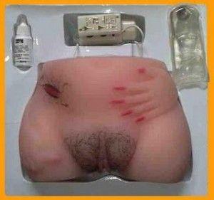 vagina-pinggul-elektrik