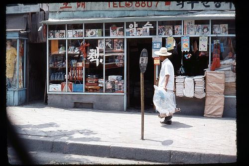 Seoul, Jun 1965 | Book and stationery store, Changchonggyung-ro? By Stephen Dreher