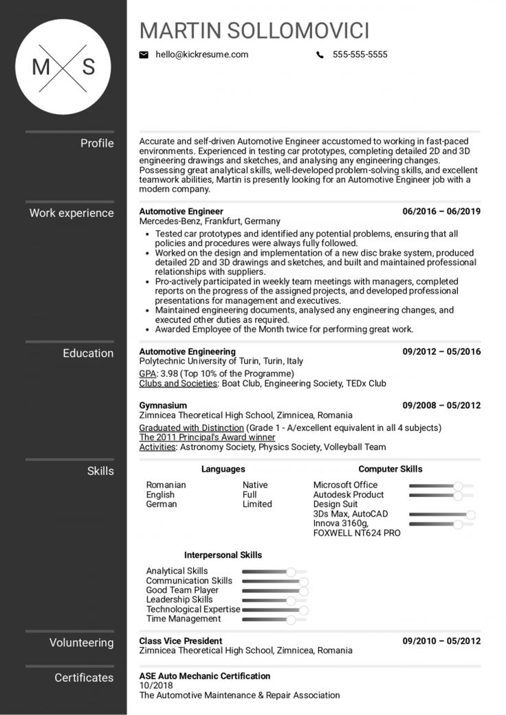 Automobile engineering resume examples mechanical