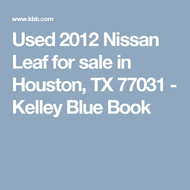 Used 2012 Nissan Leaf for sale in Houston, TX 77031 - Kelley Blue Book