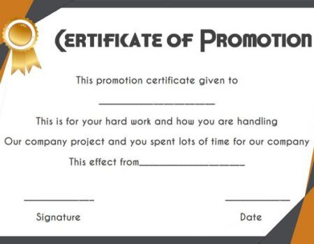 job promotion certificate template promotion certificate template