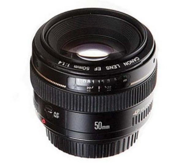CANON Objektiv EF 50mm f/1.4 USM fra Pixmania. Om denne nettbutikken: http://nettbutikknytt.no/pixmania/