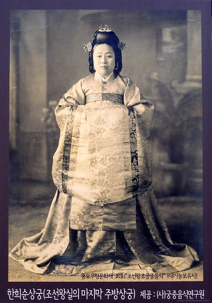 여행으로의 즐거운 초대장 [원:행] :: 경복궁, 조선왕조 제일의 궁궐을 만나다 #7 (자경전)