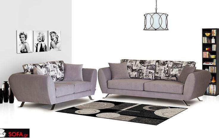 Σαλόνι Σύμβολο με εμπριμέ πλάτες εφημερίδα http://www.sofa.gr/epiplo/saloni-symvolo