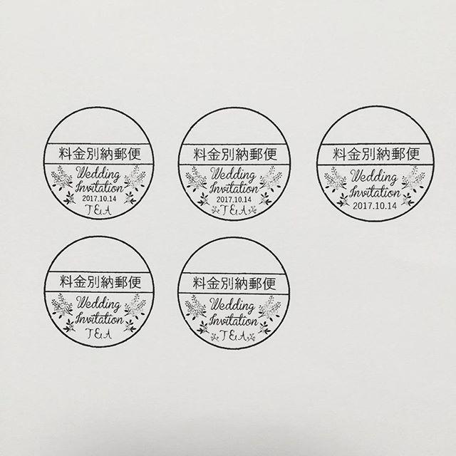 招待状の発送について✨ 92円切手は可愛いものがないし、慶事用切手は和風で合わないので、料金別納郵便で出すことにしました⭐️ 誰も興味ないだろうけど、可愛いマークを作成❤️✨ 真ん中下段のやつにします〜 が、まだ招待状はできていません 6/1からハガキも52→62円に値上げされていて、返信用切手も可愛いものが見つからない〜 #招待状 #結婚式招待状 #結婚式準備 #慶事用切手 #料金別納 #料金別納郵便 #日本中のプレ花嫁さんと繋がりたい #全国のプレ花嫁さんと繋がりたい #関西プレ花嫁 #プレ花嫁 #ウェディングソムリエ #ウェディングソムリエアンバサダー #第6期ウエディングソムリエジュニアアンバサダー