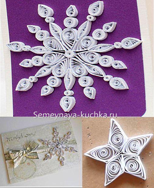 открытки со снежинками на новый год
