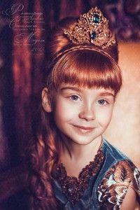 Настоящая Принцесса великодушна и милосердна