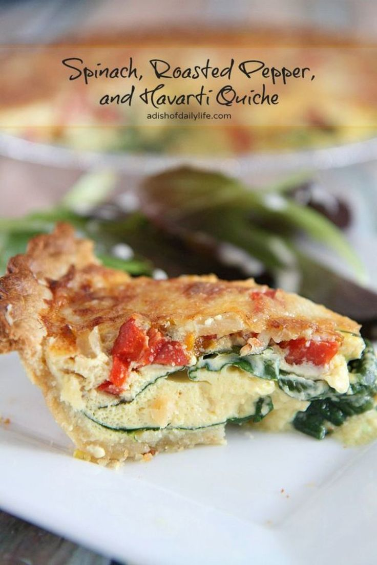 This delicious Spinach, Roasted Pepper, and Havarti Quiche is the perfect recipe for a holiday breakfast or brunch! Click through to the post for a coupon and a great giveaway from Arla Dofino! #sponsored #HavartiHolidays