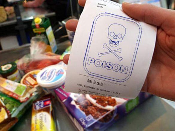 Le bisphénol S aurait remplacé le bisphénol A dans la composition des tickets de caisse de certaines enseignes de supermarché. Bien que moins connu, ce composé chimique serait aussi nocif pour la santé que le bisphénol A.