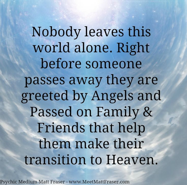 Message from Spirit: #Angels #Afterlife #Quote #Psychic #Heaven #Inspiration #Love #Spirituality #Death #Inspiration #quote #Medium