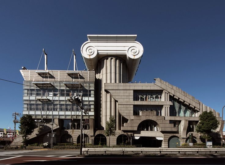 70 best architecture postmodern images on pinterest for Architecture post moderne