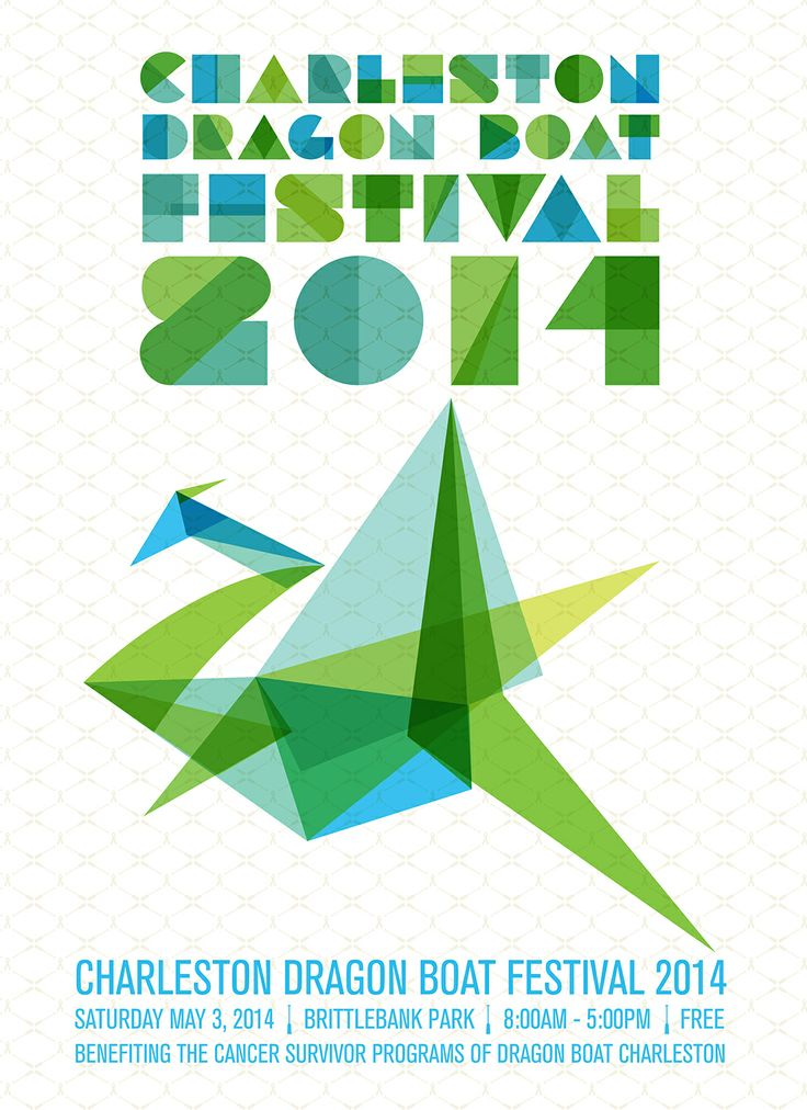 Charleston Dragon Boat Festival poster 2014