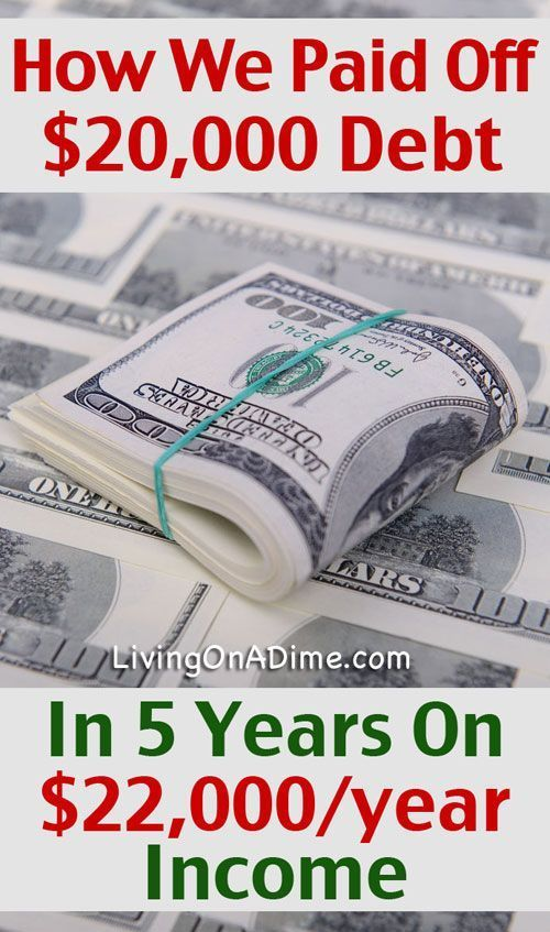 how we paid off 20000 debt in 5 years on 22000 per year income debt payoff