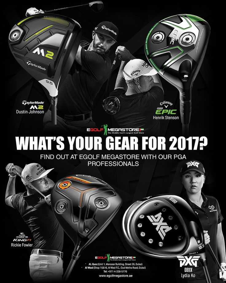 M2? Epic? F7? 0811X? Not sure what's the best gear for you this year?♂️Let us help!Head to @eGolfMegastore, #AlQuoz⛳️ or #AlWaslSportsClub branch ⛳️ and test the latest gear  in store with the help of our PGA Professionals. What are you waiting for?-------------------------------#eGolfMegastore #TaylorMade #M2 #Callaway #Epic #Cobra #KingF7 #PXG #0811X #Trackman #XGolf #GetFitted #CustomFit #GolfShopDubai #golfuae #golfshopuae #golfstagram #instagolf #golfdubai #eGolf