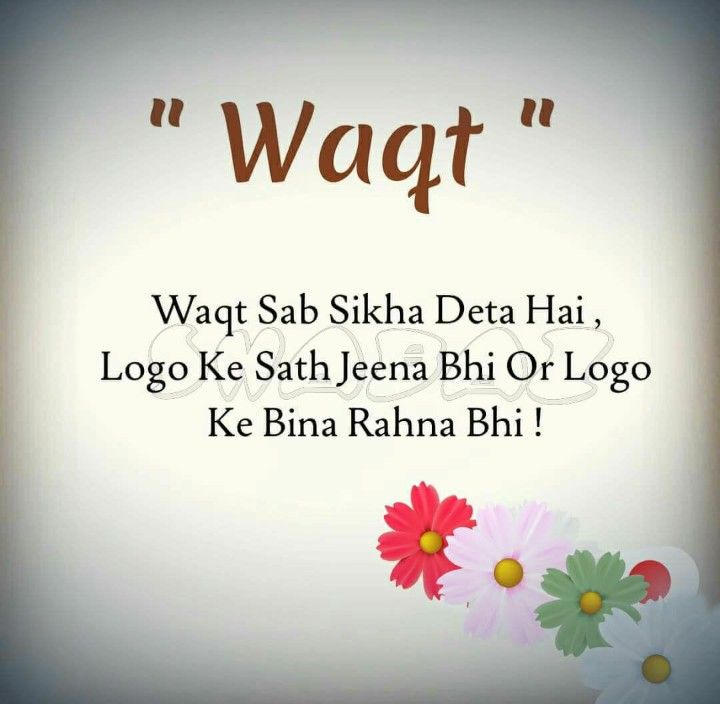 Idea by Shabana padaliya on Hindi Quotes Hindi quotes