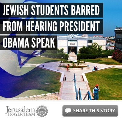 "Why were Jewish students from Ariel University barred from hearing President Obama yesterday?    Because Ariel University is located in the so-called ""West Bank""—the Bible lands of Judea and Samaria that are part of Israel. The Obama Administration refused admittance to these students as a sign that they still want to force Israel to abandon the ancient land of their fathers and hand control over to their worst enemies."