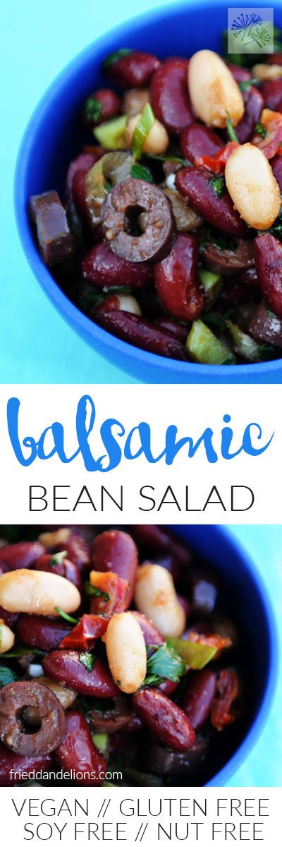 Easy Balsamic Bean Salad—perfect for summer picnics! Vegan, gluten free, nut free, soy free