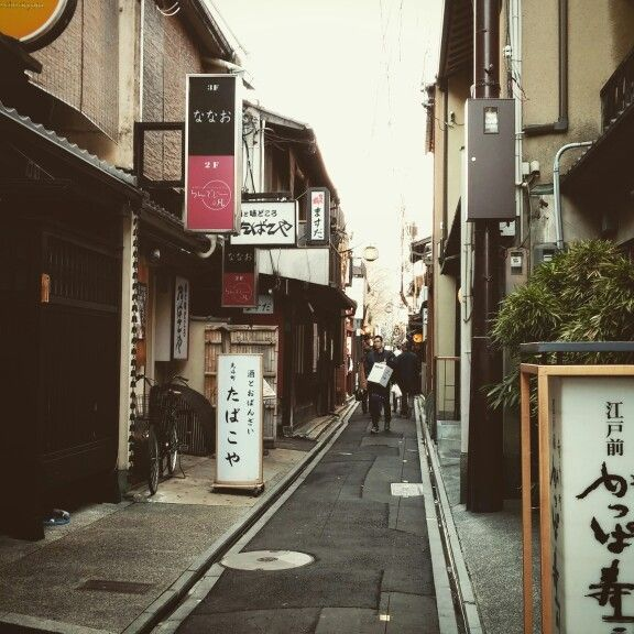 Pontocho, Kyoto © copyright Barbara Mazzei