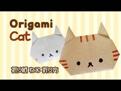 "Origami Cute Animals ""Cat"" easy / 折り紙 猫 簡単折り方 - YouTube"