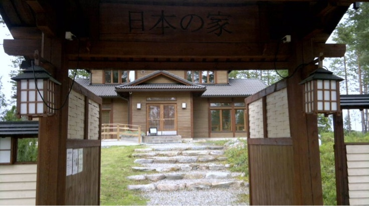 A piece of Japan in Lapland. The Japan House of Ranua (photo AN)