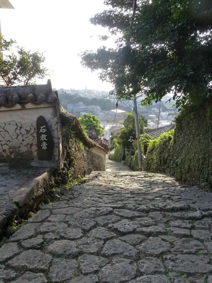 Stone paved roads  Shuri, Okinawa, Japan