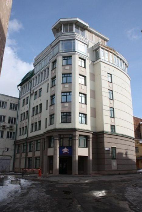 Управление Пенсионного фонда в Вологде
