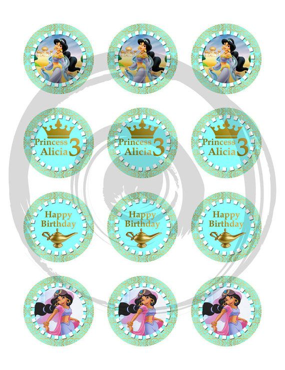 Jasmine Happy Birthday cupcake toppers 2 inch images by EDParty
