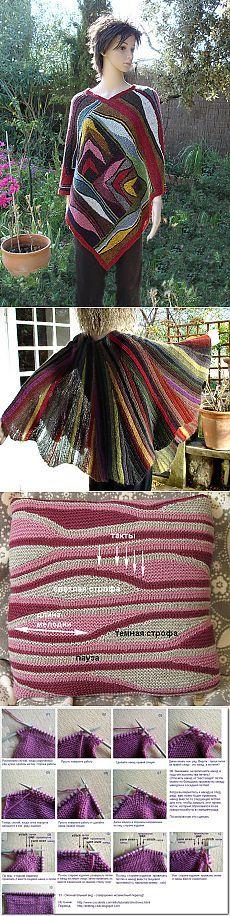 Мастер класс Азы swing-knitting (поворотное вязание)
