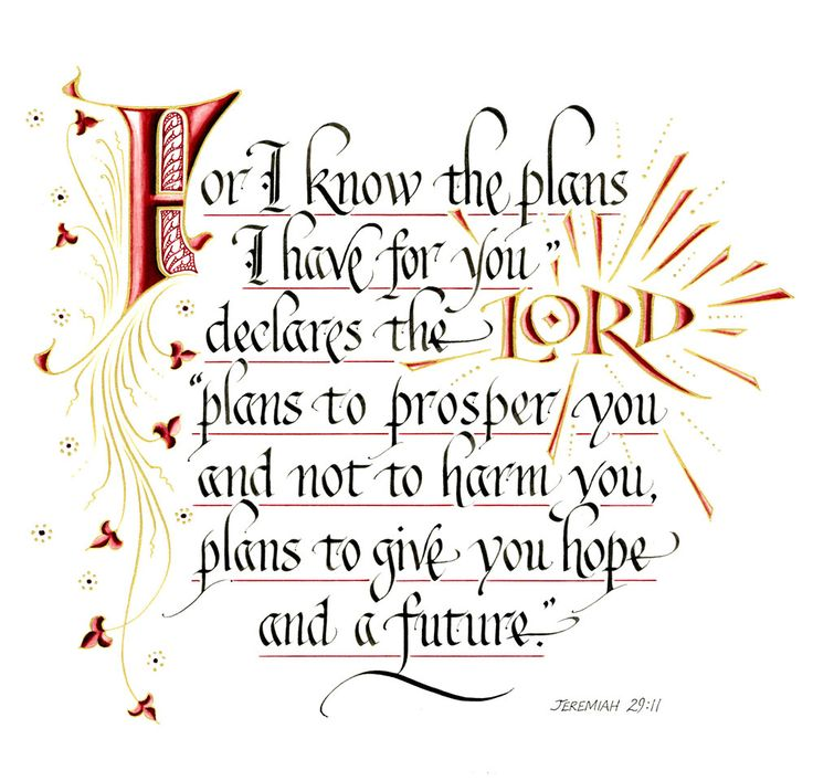 Lyric i will call upon the lord lyrics : 108 best Jeremiah 29:11-13 images on Pinterest | Biblical verses ...