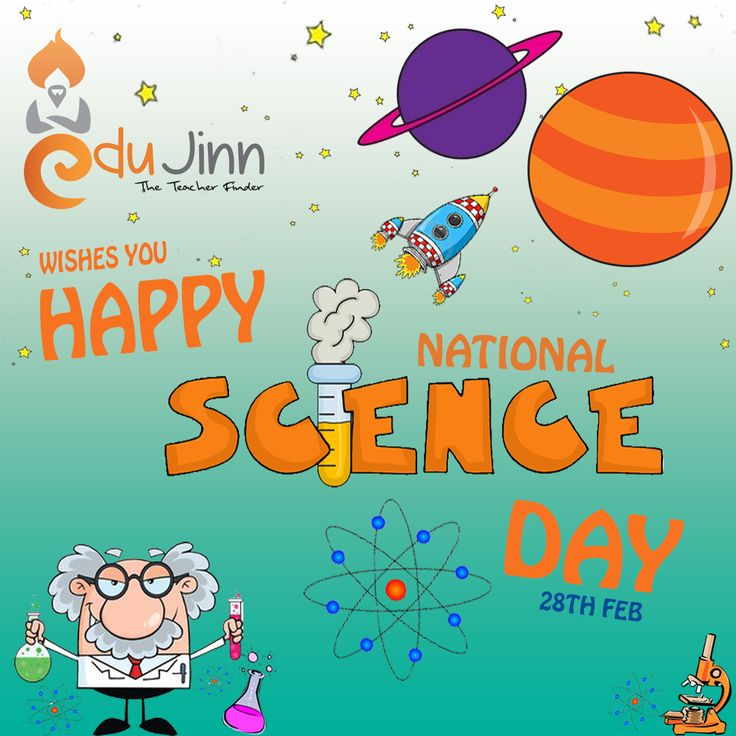 Are you a Nerd? Let's Celebrate National Science Day in our own Geeky way! #NationalScienceDay #CVRaman #science #Einstein #EduJinn #JinnieSpeak