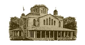 Κείμενα (blog) - Ιερός Ναός Αγίου Σώστη Νέας Σμύρνης