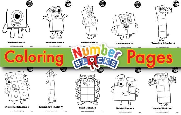 Fun House Toys Home In 2020 Coloring Pages Printable Coloring Pages Fun Printables For Kids