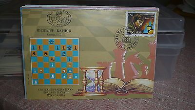 1 chess first day cover postage #belgrad #yugoslavia #anatoly karpov 1996 ln cond,  View more on the LINK: http://www.zeppy.io/product/gb/2/111808943097/