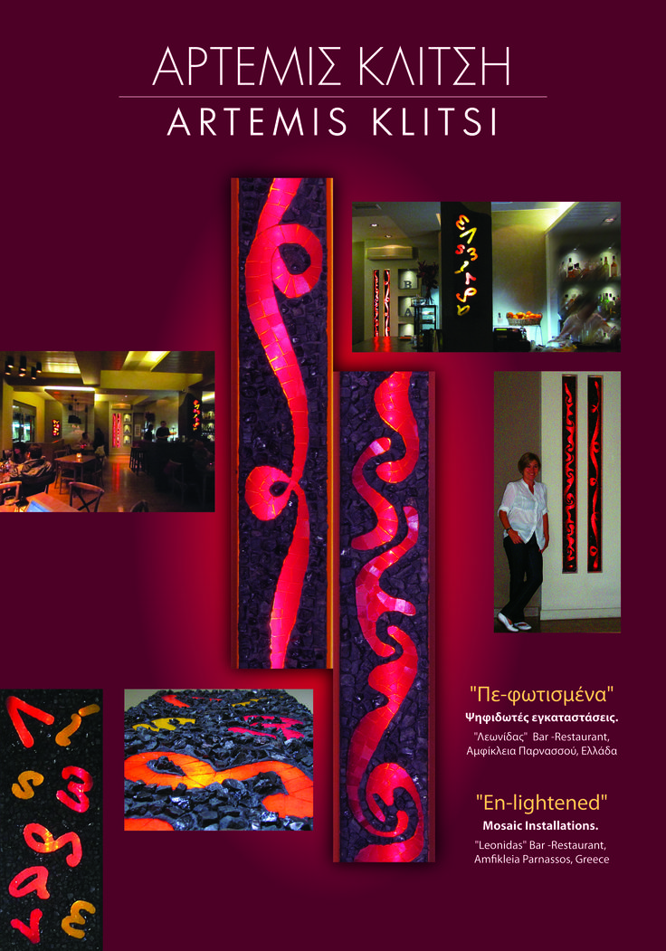 """""""Enlightened"""" Int/l mosaic exhibition in Cyprus,2012,  13th AIMC international congress of contemporary mosaicists"""