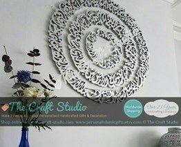70x70cm Ayatul Kursi Islamic Wall Art Luxurious handcrafted Home Decor (AK-R-70)