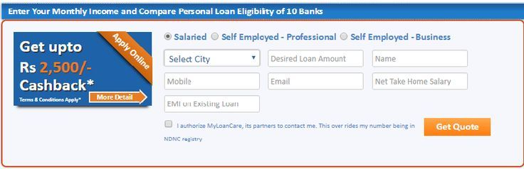 Check Your Personal Loan Eligibility With Myloancare Personal Loan Eligibility C Personal Loans Loan Interest Rates Loans For Bad Credit