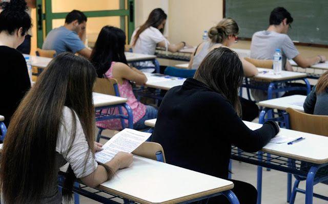 Πιερία: Πρέπει να καταργηθούν οι πανελλαδικές εξετάσεις