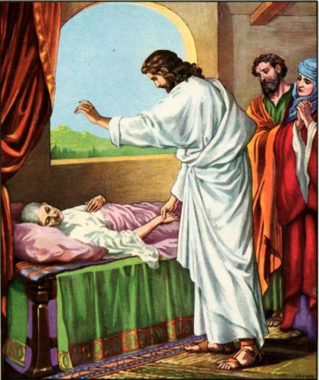 Miracle Healings - Jesus Christ - AllAboutJesusChrist.org