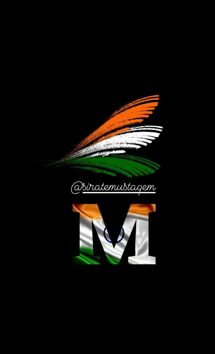 Pin By Manoj Nayak On Manoj With Images Indian Flag Wallpaper